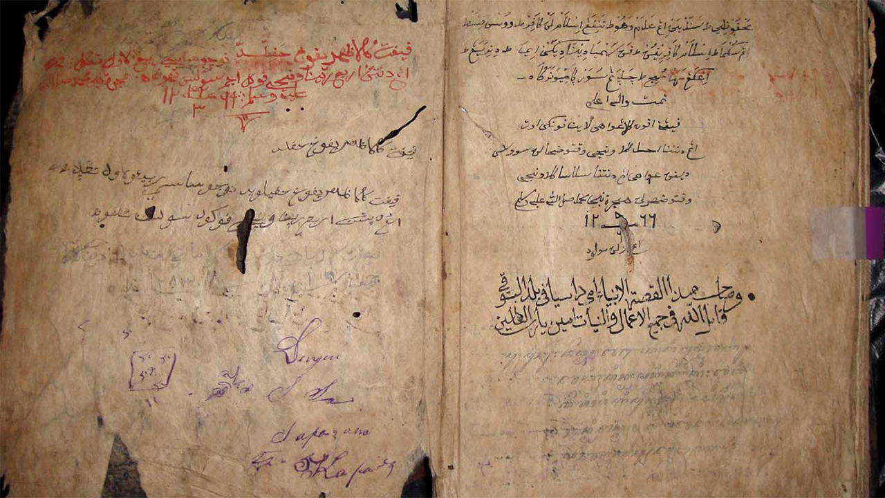 old Javanese document
